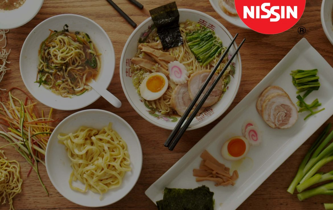 Nissin Pages